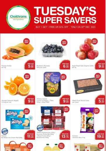 UAE - Ras al Khaimah Choitrams offers in D4D Online. Tuesday's Super Savers. . Only On 29th December