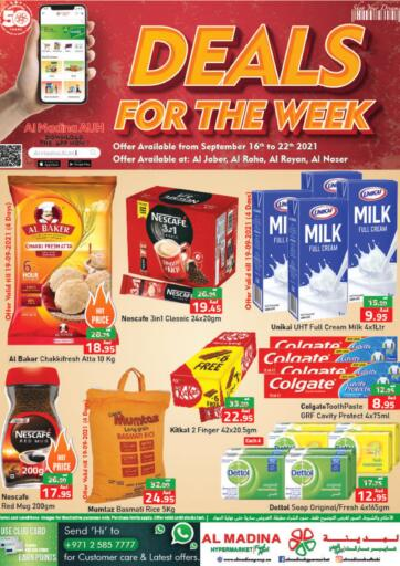 UAE - Abu Dhabi Al Madina Hypermarket offers in D4D Online. Deals For The Week @ Al Jaber, Al Raha, Al Rayan, Al Naser. . Till 22nd September