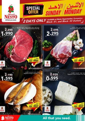 Kuwait Nesto Hypermarkets offers in D4D Online. 2 Days Only. . Till 21st June