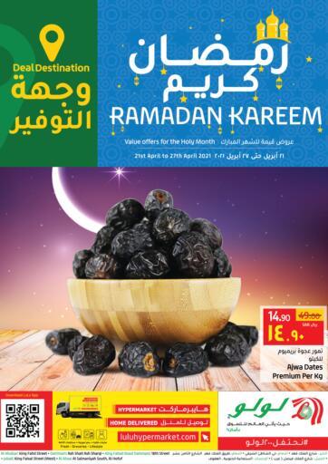 KSA, Saudi Arabia, Saudi - Jubail LULU Hypermarket  offers in D4D Online. Deal Destination. . Till 27th April