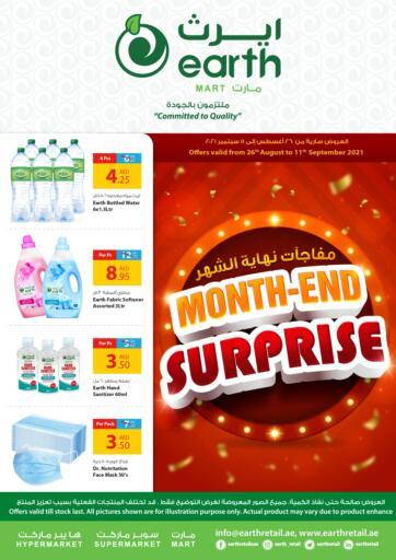 UAE - Dubai Earth Supermarket offers in D4D Online. Month End Surprise. . Till 11th September