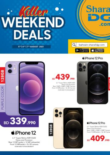 Bahrain Sharaf DG offers in D4D Online. Killer Weekend Deals. Killer Weekend Deals @ Sharaf DG.com  Buy Home Appliances, Mobiles, Tablets, Laptops and much more At Amazing Prices Only at Sharaf DG! Offer Valid Till 7th August. Enjoy Shopping!!!. Till 7th August