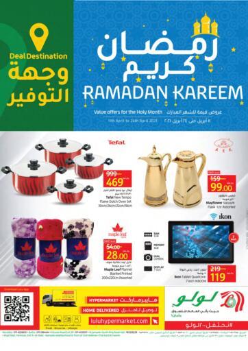 KSA, Saudi Arabia, Saudi - Riyadh LULU Hypermarket  offers in D4D Online. Ramadan Kareem. . Till 24th April