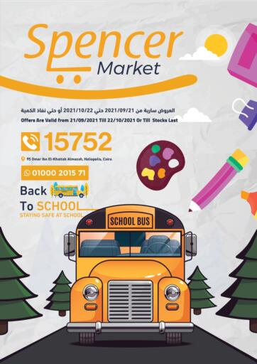 Egypt - Cairo Spencer Market offers in D4D Online. Back to School. . Till 22nd October