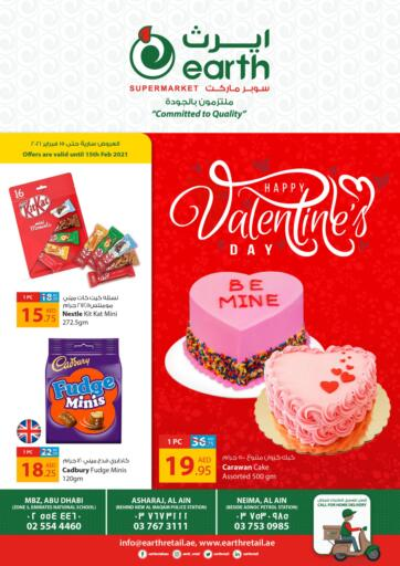 UAE - Al Ain Earth Supermarket offers in D4D Online. Happy Valentine's Day. . Till 15th February