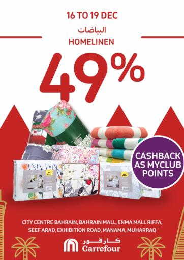 Bahrain Carrefour offers in D4D Online. Family Discount. . Till 19th December
