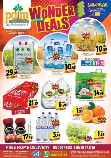 UAE - Dubai Palm Hypermarket Muhaisina LLC offers in D4D Online. Wonder Deals. . Till 20th March