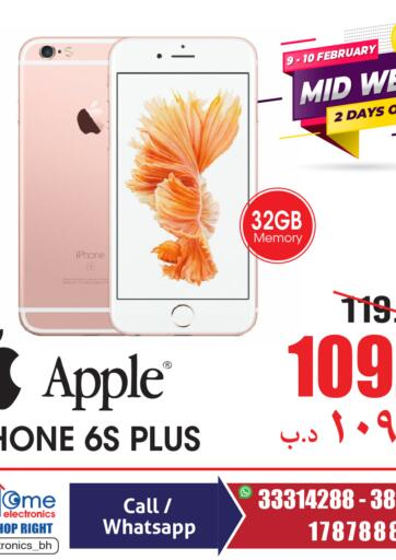 Bahrain Home Electronics offers in D4D Online. Midweek Sale. . Till 10th February