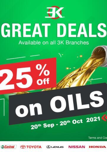 Bahrain AJM KOOHEJI offers in D4D Online. 3K Great Deals. AJM KOOHEJI provides with