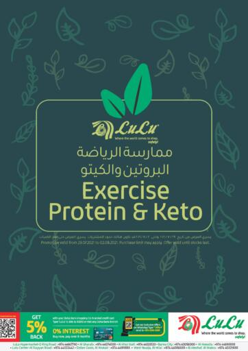 Qatar - Al Khor LuLu Hypermarket offers in D4D Online. Exercise Protein & Keto. . Till 02nd August