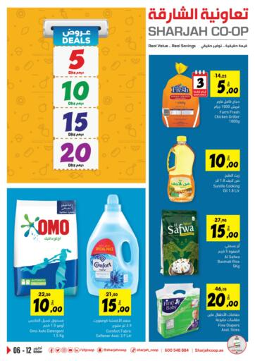 UAE - Sharjah / Ajman Sharjah Co-Op Society offers in D4D Online. 5, 10, 15, 20 Dhs Deals. 5, 10, 15, 20 Dhs Deals At Sharjah Co-op Society, Get Exciting Offers Availed On Varieties Of Products Till 12th October 2021.  Enjoy Shopping!!! . Till 12th October
