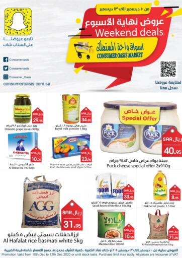 KSA, Saudi Arabia, Saudi - Al Khobar Consumer Oasis offers in D4D Online. Weekend Deals. Take advantage of Weekend Deals on your favorite products at all stores. Offer Valid Until 13th December. Visit your nearest store today and enjoy your shopping experience!. Till 13th December
