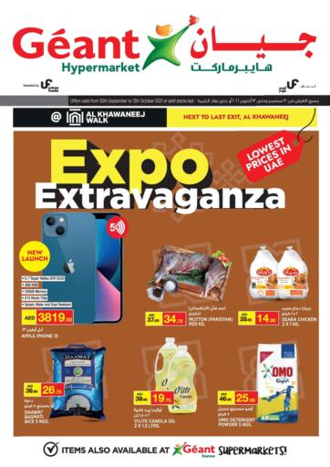 UAE - Dubai Geant Hypermarkets offers in D4D Online. Expo Extravaganza. . Till 13th October
