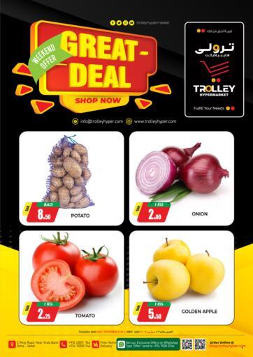 Qatar - Al Rayyan Trolley Hypermarket offers in D4D Online. Great Deal. . Till 11th September