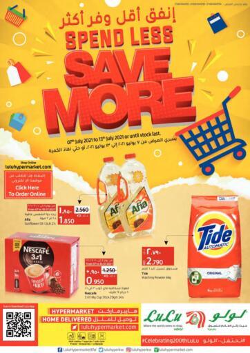 Kuwait Lulu Hypermarket  offers in D4D Online. Spend Less Save More. . Till 13th July