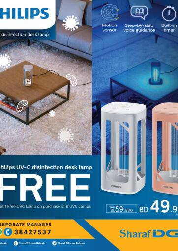 Bahrain Sharaf DG offers in D4D Online. Get FREE Philips UV-C lamp ! on Purchases of 9 UV-C Lamps. Get FREE Philips UV-C lamp ! on Purchases of 9 UV-C Lamps@ Sharaf DG Excitement to enjoy this weekend with Sharaf DG. Offer valid  till 10th December  2020. Enjoy Shopping!!!. Till 10th December