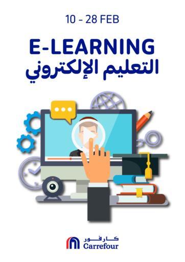 عروض كارفور البحرين في دي٤دي أونلاين. التعليم الإلكتروني. . حتى ٢٨ فبراير