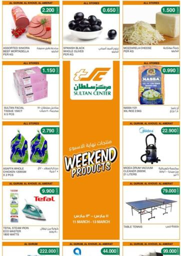 Oman - Muscat Sultan Center  offers in D4D Online. Weekend Products. . Till 13th March