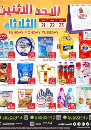 Kuwait Nesto Hypermarkets offers in D4D Online. Sunday ,Monday And Tuesday Offers. . Till 23rd March
