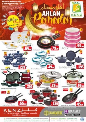 UAE - Sharjah / Ajman Kenz Hypermarket offers in D4D Online. Ahlan Ramadan. Get Your Ramadan Offers Now From Kenz Hypermarket.Rush Now Before 29th March 2021.  Enjoy Shopping!!!. Till 29th March