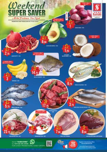 UAE - Sharjah / Ajman Safari Hypermarket  offers in D4D Online. Weekend Super Saver. . Till 2nd October