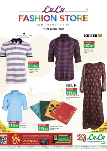 Qatar - Umm Salal LuLu Hypermarket offers in D4D Online. Fashion Store. Get your favorites On  Fashion Store offers from the Lulu Hypermarket . Take advantage of this offer .Offers Are Valid Till  21st April. Happy Shopping!. Till 21st April