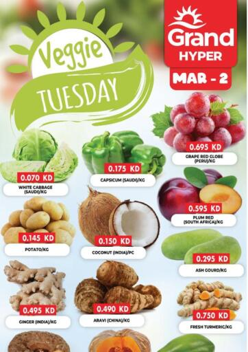 Kuwait Grand Hyper offers in D4D Online. Veggie Tuesday. . Only On 2nd March