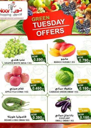 Oman - Salalah Noor Shopping offers in D4D Online. Green Tuesday Offers. . Only On 2nd March