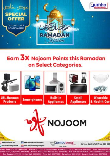 Qatar - Al Daayen Jumbo Electronics offers in D4D Online. Special Offer.  Special Offer Are Available At Jumbo Electronics. Offers Are Valid Till 30th April. Hurry Up! Enjoy Shopping!!!!. Till 30th April