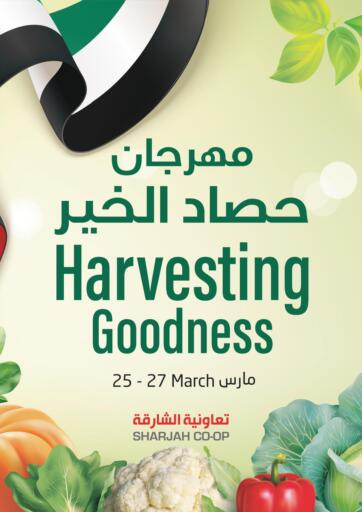 UAE - Fujairah Sharjah Co-Op Society offers in D4D Online. Harvesting Goodness. . Till 27th March