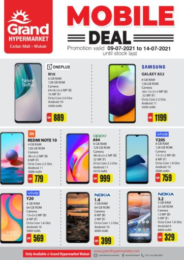 Qatar - Al-Shahaniya Grand Hypermarket offers in D4D Online. Mobile Deal. Mobile Deal Offers Are Available At Grand Hypermarket. Offers Are Valid Till   14th July . Enjoy!! Offers Are Available At Grand Hypermarket. Offers Are Valid Till   14th July . Enjoy!!. Till 14th July