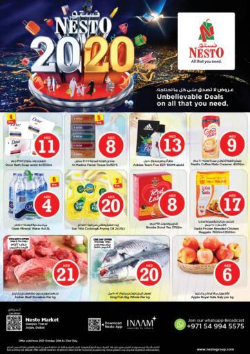 UAE - Dubai Nesto Hypermarket offers in D4D Online. Geepas Tower Arjan,Dubai. . Till 23rd October