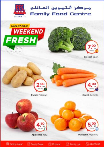 Qatar - Doha Family Food Centre offers in D4D Online. Weekend Fresh. Weekend Fresh  Offers  Are Available At Family Food Centre. Offers Are Valid Till   7th August. Enjoy Shopping!!. Till 7th August