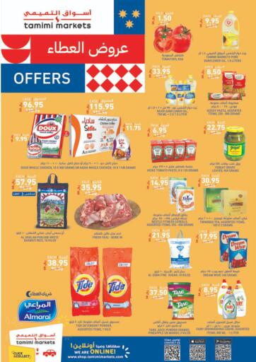 KSA, Saudi Arabia, Saudi - Jubail Tamimi Market offers in D4D Online. Bid offers. Now you can get your fresh items from your favorite brands during the 'Bid offers' at Tamimi Market Stores. This offer is only valid Till 9th March 2021.. Till 9th March