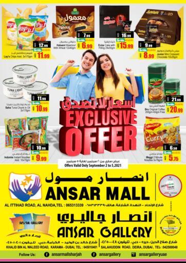 UAE - Dubai Ansar Gallery offers in D4D Online. Exclusive Offer. . Till 5th September