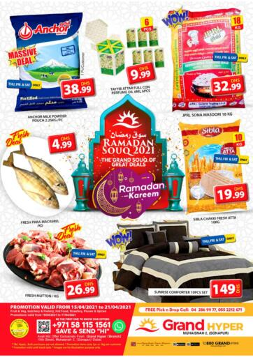 UAE - Dubai Grand Hyper Market offers in D4D Online. Muhaisnah 2, Dubai. Exciting Offers Waiting For This Ramadan From Grand Hypermarket.Best Prices On Groceries, Fruits, Vegetables.Home Needs etc..Offer Valid Till 21st April 2021.  Enjoy Shopping!!!. Till 21st April