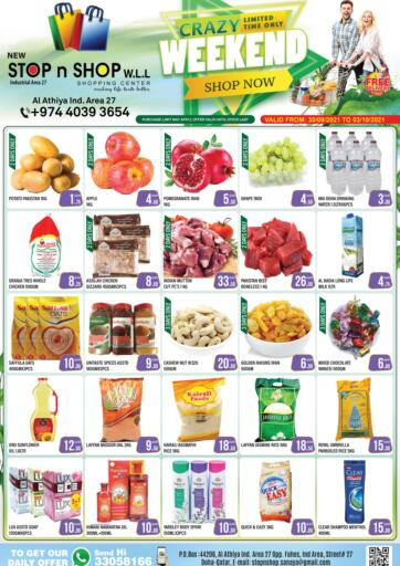 Qatar - Al Wakra New Stop n Shop @Al Athiya offers in D4D Online. Crazy Weekend. . Till 3rd October