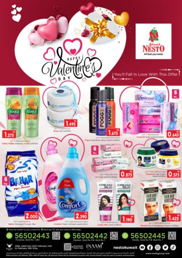 Kuwait Nesto Hypermarkets offers in D4D Online. Happy Valentine's Day. . Till 16th February
