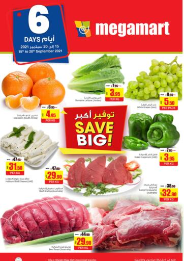 UAE - Dubai Megamart Supermarket  offers in D4D Online. Save Big!. . Till 20th September