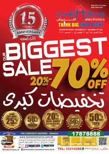 Bahrain Home Electronics offers in D4D Online. BIGGEST SALE 20 -70% OFF. You'd Be Crazy To Miss This! Get the BIGGEST SALE 20 -70% OFF from Home  Electronics. Hurry Now, Offer Till 10th December2020. Enjoy Shopping!!! . Till 10th December