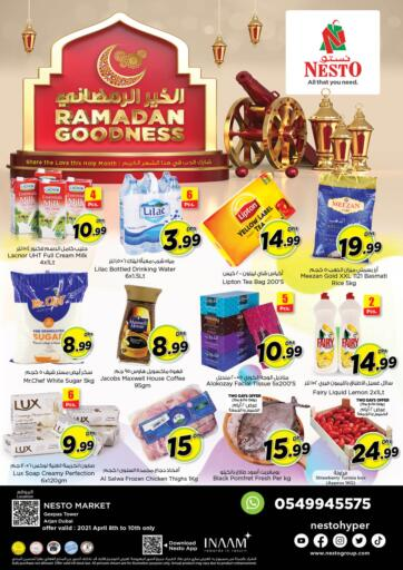 UAE - Dubai Nesto Hypermarket offers in D4D Online. Arjan - Dubai. . Till 10th April