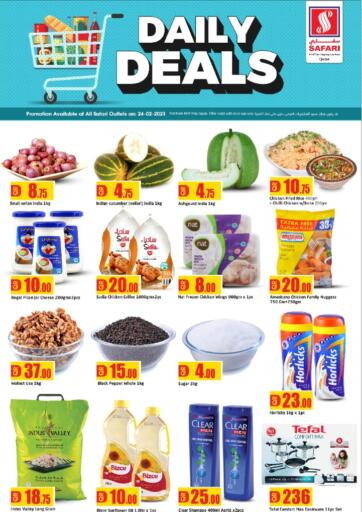 Qatar - Al Wakra Safari Hypermarket offers in D4D Online. Daily Deal. . Only On 24th February