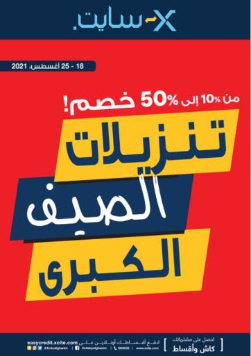 Kuwait X-Cite offers in D4D Online. Super Summer Sale. . Till 25th August