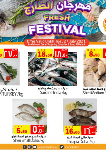 Qatar - Doha Al Baladi Group offers in D4D Online. Fresh Festival. . Only On 27th July