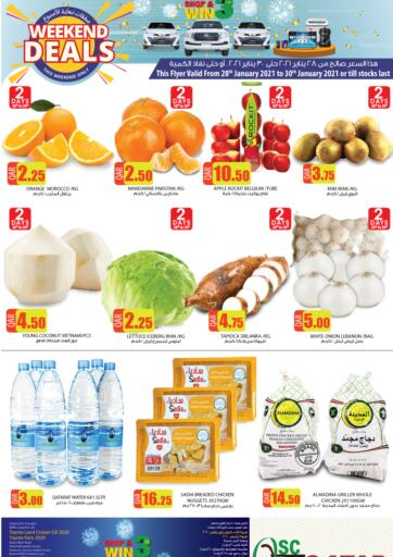 Qatar - Doha Al Baladi Group offers in D4D Online. Weekend Deals. . Till 30th January