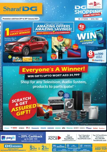 UAE - Al Ain Sharaf DG offers in D4D Online. Amazing Offers, Amazing Savings!. . Till 30th January