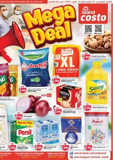 Kuwait Grand Costo offers in D4D Online. Mega Deal. . Till 16th March
