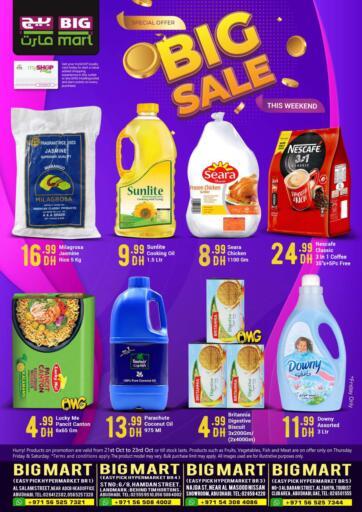 UAE - Abu Dhabi BIGmart offers in D4D Online. Big sale@ City Outlets. . Till 23rd October