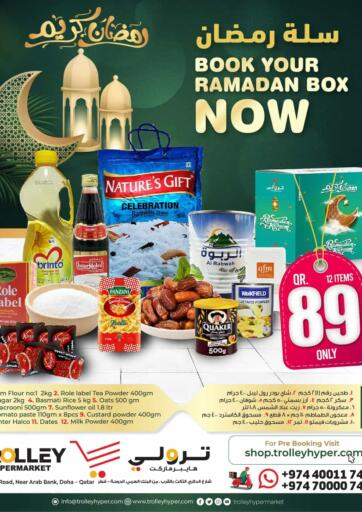 Qatar - Umm Salal Trolley Hypermarket offers in D4D Online. Ramadan Offers. Ramadan  Offers Are Available At Trolley Hypermarket. Offers Are Valid  Until Stock Last. Enjoy Shopping!!. Ramadan Offers