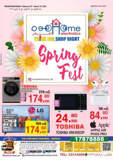 Bahrain Home Electronics offers in D4D Online. Spring Fest. You'd Be Crazy To Miss The Spring Fest from Home Electronics. Offers on Mobiles, Home Appliances and many more are valid until 14th March. Hurry Now!! Enjoy Shopping!!! . Till 14th March